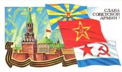 Монетная Лавка поздравляет Вас с днём Защитника Отечества!. Акция длится до 26 февраля