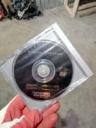 Загрузочный диск для навигации