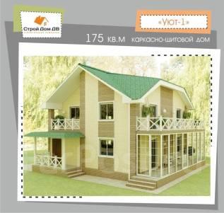Проект дома. 100-200 кв. м., 2 этажа, 5 комнат, каркас