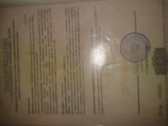 Продам земельный участок Пос. Штыково. 2 190 кв.м., собственность, от частного лица (собственник). Документ на объект для администрации