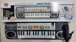 Синтезаторы.