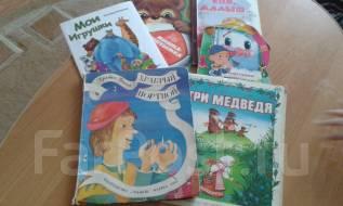 Книжки детские