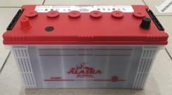 Alaska. 100А.ч., Прямая (правое), производство Япония. Под заказ