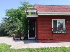Продается шикарная дача в посёлке Многоудобное. От агентства недвижимости (посредник). Фото участка