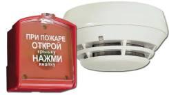 Установка и обслуживание системы пожарной и охранной сигнализации