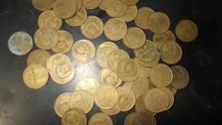 Продам 3 копеечные монеты ссср
