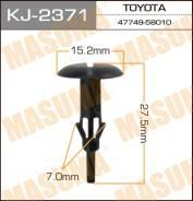 Клипса KJ2371 MASUMA