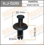 Клипса KJ526 MASUMA