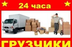 Услуги грузчиков рабочих