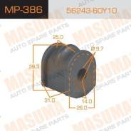 Втулка стабилизатора MP386 MASUMA (30195)