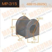 Втулка стабилизатора MP315 MASUMA (30132)