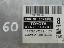 Блок управления двс. Toyota Kluger V, MCU25 Toyota Kluger Двигатель 1MZFE