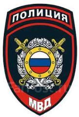 Участковый уполномоченный полиции. Требуются участковые уполномоченные полиции. ОМВД России по Хабаровскому району. Хабаровский (сельский) район