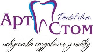 Врач-стоматолог-терапевт. Врач стоматолог- терапевт. Улица Гоголя 39
