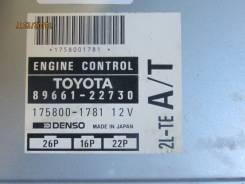 Блок управления двс. Toyota Cresta, LX100 Toyota Mark II, LX100 Toyota Chaser, LX100 Двигатель 2LTE