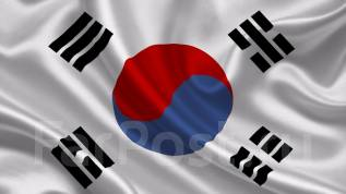 Рабочий. Рабочий в Корею. Южная Корея