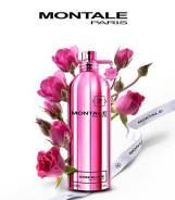 Привезу парфюм с самой Франции Париж дом Монтале! и не только. Под заказ