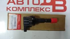 Катушка зажигания (Honda) L12B2, L13Z2, L12B1, L15A7, L13Z1, L15A