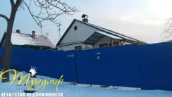 Продается дом в Артеме. Тимирязева, р-н Пианинка, площадь дома 64 кв.м., централизованный водопровод, электричество 10 кВт, отопление электрическое...