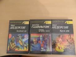 4 книги фантастики
