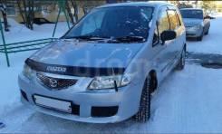 Авто в аренду с выкупом 780р. /сутки. Без водителя