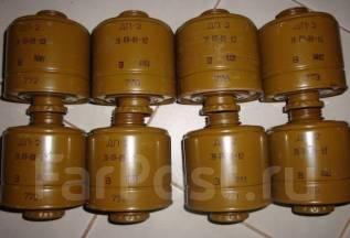 Куплю фильтры для противогазов ДП-2, ДП-4