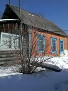 Продам дом в Кутузовке!. 130 км. от Хабаровска, р-н Кутузовка, площадь дома 37 кв.м., от агентства недвижимости (посредник)
