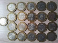 Монеты 10 руб 47 шт