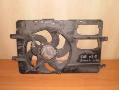 Диффузор. Mitsubishi Colt