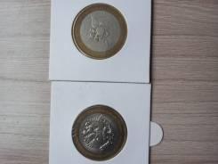 Монеты 10 руб