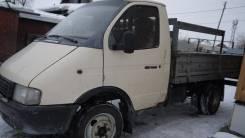 ГАЗ 3302. Продается , 2 445 куб. см., 1 500 кг.