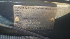 Toyota Crown. EGS131, 1GGZE