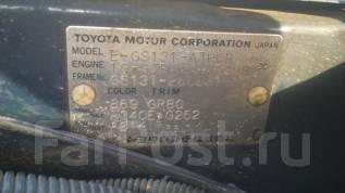Toyota Crown. EGS131, 1GGZE