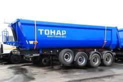 Тонар 95234. Полуприцеп -080 (37м3, 4осн, ССУ 1350), 42 000 кг.