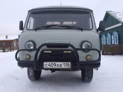УАЗ 330365. Продается уаз 330365 бортовой, 2 700 куб. см., 1 845 кг.