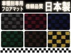 Коврики. Toyota Chaser, JZX100. Под заказ