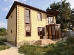 Готовый дом с ремонтом 150 м2 в районе Лысой горы за 9,5 млн. Желанная 2, р-н Супсех, площадь дома 150 кв.м., скважина, электричество 15 кВт, отоплен...