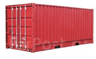 Куплю контейнер   Выкуп контейнеров   Скупка контейнеров  Дорого  