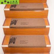 Коврики для лестницы в виде накладок на самоклеящейся основе
