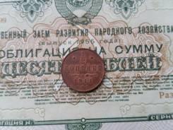 1/2 копейки 1911 г. aUNC