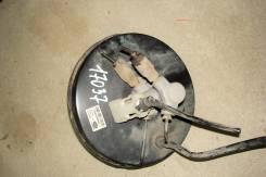 Усилитель тормозов вакуумный для Форд Фокус 1 Ford Focus I