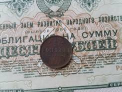 1/2 копейки 1914 г. Отличная!