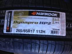 Hankook Dynapro HP2 RA33. Летние, без износа