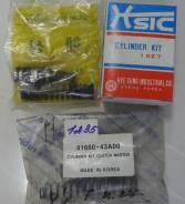 Ремкомплект цилиндра сцепления главного GRACE / 4166042A00 / 4166043A00 / HYE SUNG / Р/К