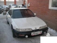 Honda Integra. DA7, VENZIN 1590 CM3 ZC