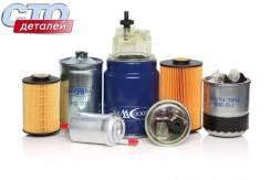 Фильтр топливный FS1607