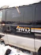 Дверь сдвижная. Mitsubishi Delica, P04W, P03W, P25W, P05W, P35W, P24W Двигатель 4D56
