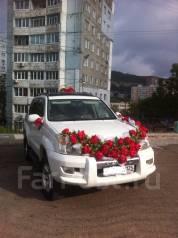 Авто для вашей свадьбы 700 р. ч. Land Cruiser Prado-120. С водителем