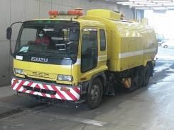 Isuzu Forward. , 7 120 куб. см. Под заказ