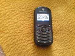Motorola C139. Б/у